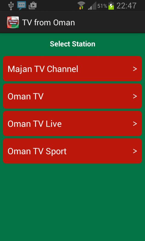 TV from Oman - screenshot