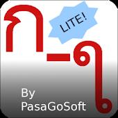 Thai Alphabet Complete -Lite