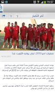 Screenshot of LBCI News