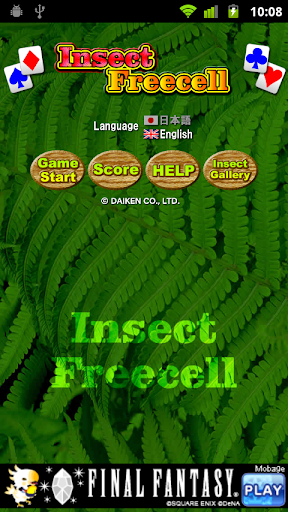 Insect Freecell Beetle Stag