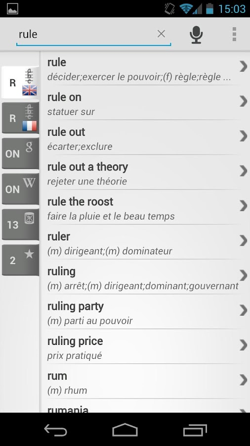 Dictionary French English- screenshot
