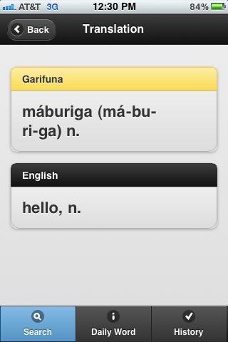 Garifuna-English Dictionary- screenshot