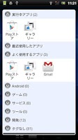 Screenshot of AppPocket