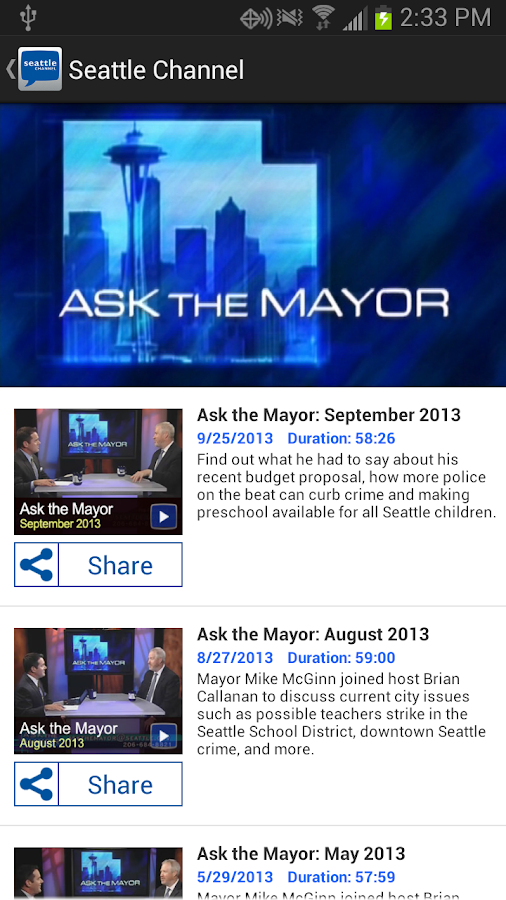 Seattle Channel - screenshot