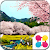 ZEN Heavenly Blossoms Theme file APK for Gaming PC/PS3/PS4 Smart TV