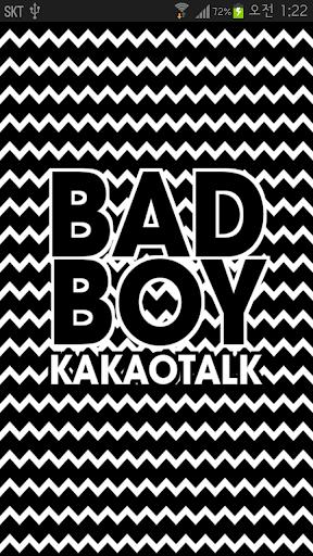 KakaoTalk主題,黑色壞男人字體風格主題