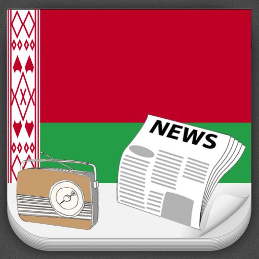 Belarus Radio News 音樂 App LOGO-APP試玩