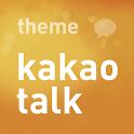 카카오톡 테마 오렌지 icon