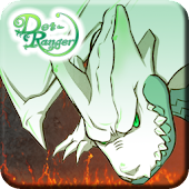 Dot-Ranger FREE - Easy version