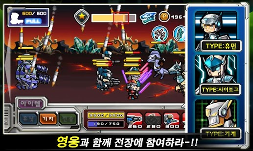 디펜스타SE- screenshot thumbnail