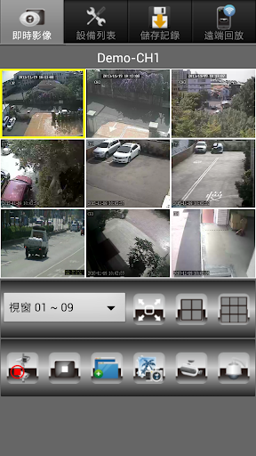 IP Cam Remote with Audio APK Download - Free Tools app for ...