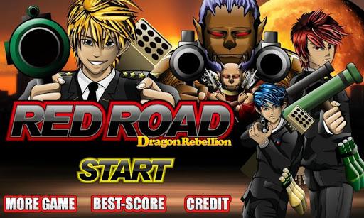【免費動作App】RED ROAD-APP點子