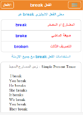 تحدث الانجليزية learn english