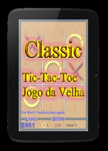 【免費休閒App】DFI Jogo da Velha Tic-Tac-Toe-APP點子