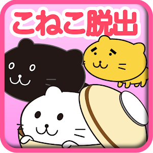 Three Little Kittens for PC and MAC