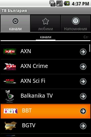 TV Bulgaria