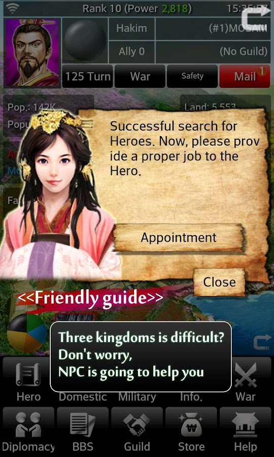 Mobile Three Kingdoms - screenshot