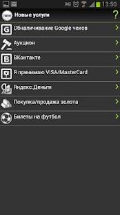 玩免費商業APP|下載Privat24 old app不用錢|硬是要APP
