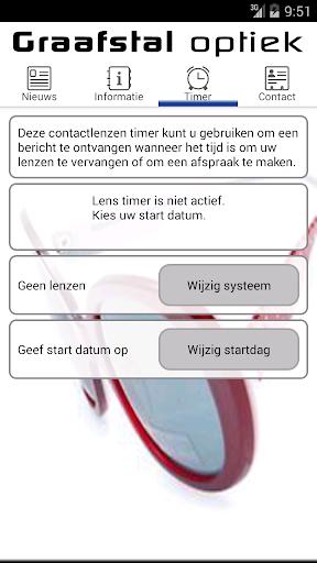【免費購物App】Graafstal Optiek-APP點子