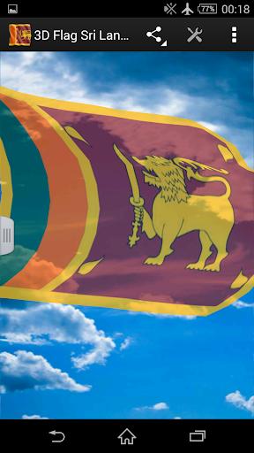 3D Flag Sri Lanka LWP