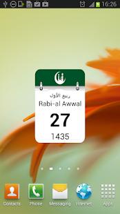 伊斯蘭回曆