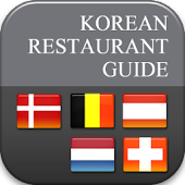 KoreanRest.Guide-AT.BE.DK.NL.S