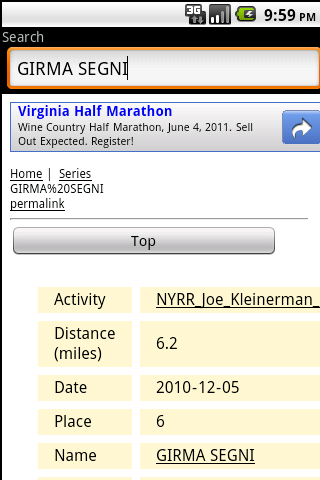 Running Results Search NYC!- screenshot