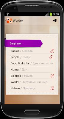 Wordex: Learn English words - screenshot