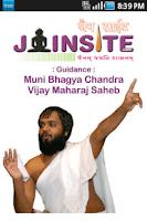 Screenshot of Jain Site