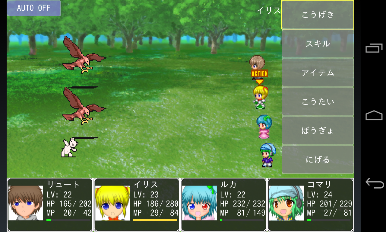 DotQuest2 SP 【RPG】- screenshot