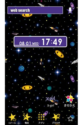 X-girl SPACE for[+]HOMEきせかえ - screenshot