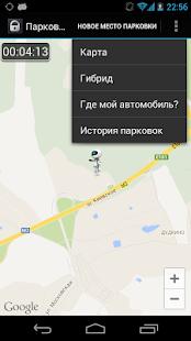 Pandora Info Screenshot 10