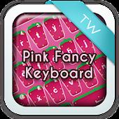 Fancy Pink Keyboard