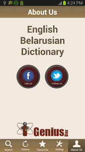 Belarusian Dictionary - screenshot thumbnail