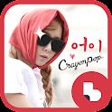 CrayonPop Buzz Launcher Theme icon