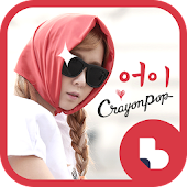 CrayonPop Buzz Launcher Theme