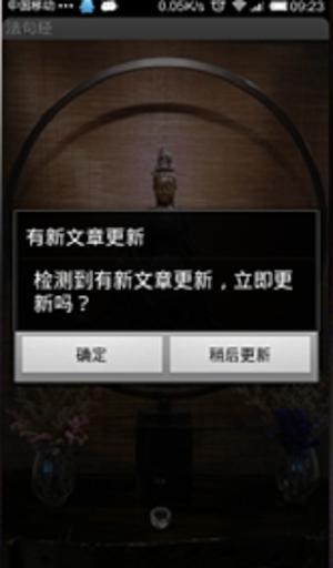 佛教经典-法句經故事集v2.2