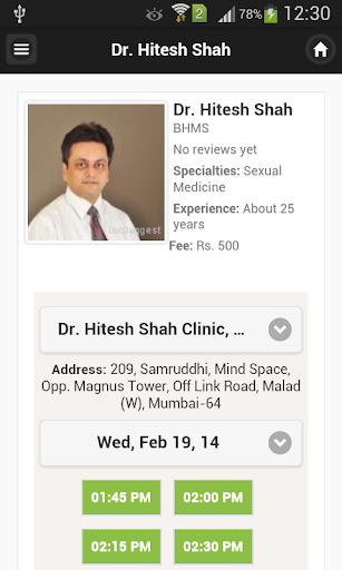 Dr Hitesh Shah Appointments
