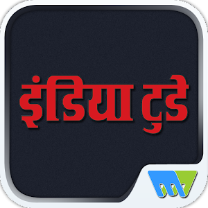 India Today Hindi 新聞 App LOGO-APP試玩