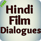Hindi Film Dialogue in Hindi