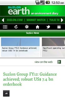 Suzlon Earth Lite - screenshot thumbnail
