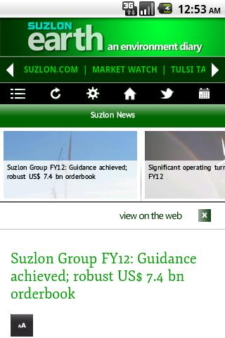 Suzlon Earth Lite - screenshot