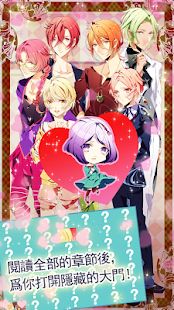 無料模拟Appの戀愛! 壽司戰隊【戀愛擬人養成游戲】從喜歡的角色開始攻略吧!|記事Game