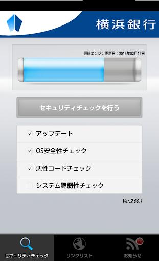 免費下載財經APP|横浜銀行 app開箱文|APP開箱王