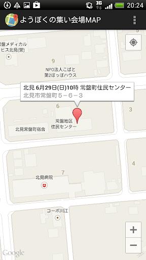 ようぼくの集い会場MAP