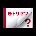 SC-04E 取扱説明書 icon