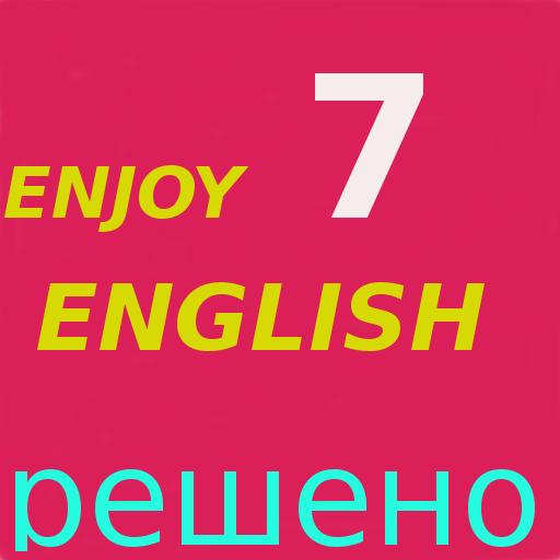 решебник 7 класс ENGLISH