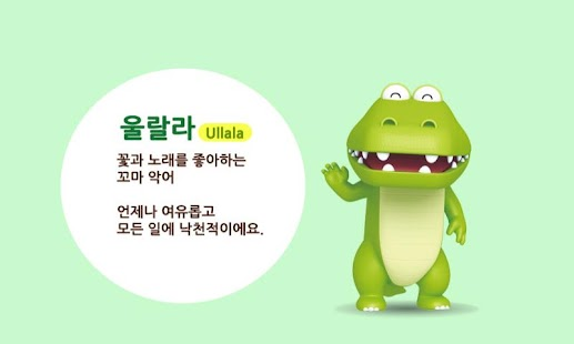 치로와 친구들 시즌1: 43화~52화 - screenshot thumbnail