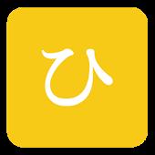 Learn Hiragana