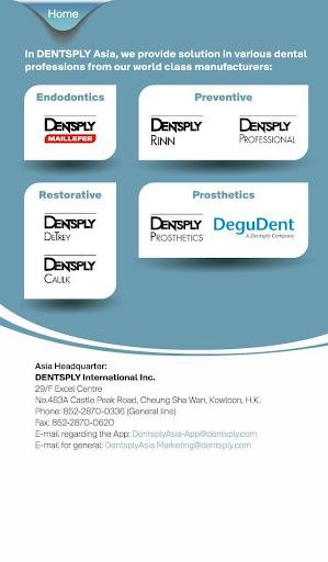 【免費醫療App】Dentsply Asia-APP點子